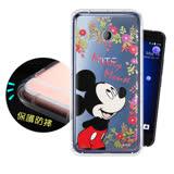 迪士尼授權正版 HTC U11 5.5吋 花系列 空壓安全保護套(米奇)