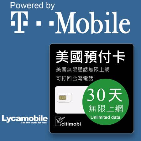 美國T-Mobile網路 - 高速6GB 無限上網預付卡(可免費打回台灣)
