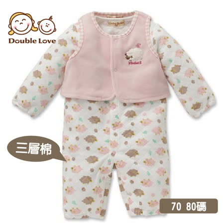 Double Love 三層棉超值2件組 寶寶背心+連身衣【GD0130】