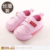魔法Baby  寶寶鞋 台灣製強止滑幼兒手工外出鞋 sk0244