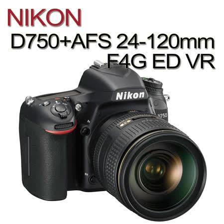NIKON D750+24-120mm F4G ED VR(中文平輸)贈64G記憶卡+專用電池+單眼相機包+UV鏡+吹球清潔組