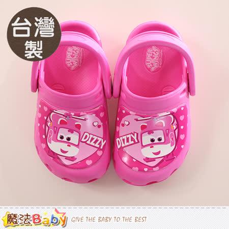 魔法Baby  童鞋 台灣製super wins正版輕量水陸鞋 sk0232