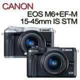 CANON EOS M6+EF-M 15-45mm IS STM(中文平輸)贈UV鏡+吹球清潔組+硬式保貼