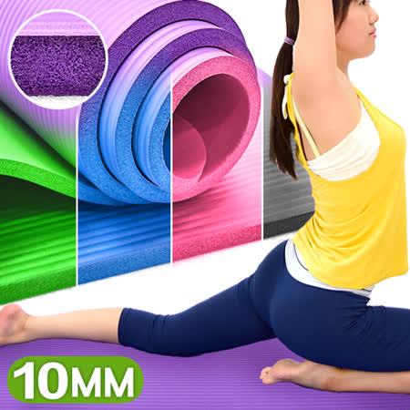 10MM加厚NBR瑜珈垫(赠束带)C109-5218