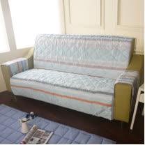 [HomeBeauty]恆溫天絲沙發保潔墊-4人座-七彩夢