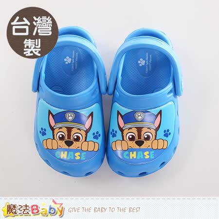 魔法Baby  童鞋 台灣製汪汪隊立大功正版輕量水陸鞋 sk0238
