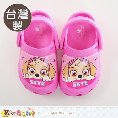 魔法Baby  女童鞋 台灣製汪汪隊立大功正版輕量水陸鞋 sk0239
