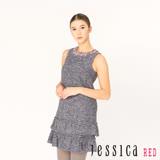 JESSICA RED - 時尚流蘇領荷葉擺修身洋裝(灰)