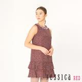 JESSICA RED - 時尚流蘇領荷葉擺修身洋裝(紅)