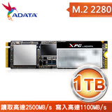 ADATA 威剛 XPG SX8000 1TB M.2 2280 PCIe SSD固態硬碟