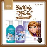 【快潔適】HANABI 繽雪佳節溫暖-冰雪奇緣洗沐組(洗髮500ml+沐浴500ml+面膜3入)