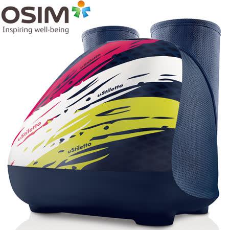 OSIM OS-373 uStiletto 高跟妹妹 藍色運動款