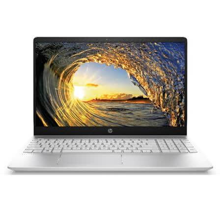HP Pavilion 15-ck042TX 極地白 超薄家用筆電 (i5-8250U/940MX-2GB/4G/256G M.2 SSD/W10/FHD)