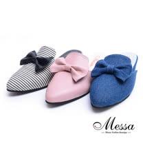 【Messa米莎專櫃女鞋】MIT簡約時尚蝴蝶結實搭尖頭拖鞋-三色