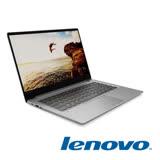 Lenovo  IdeaPad 720s  14吋FHD/ i5-7200U/8GB/256GB M.2 PCIe SSD/ 2G獨顯/Win10 獨顯效能筆電