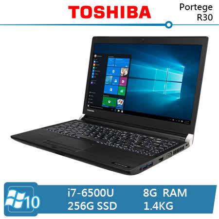 (福利品)TOSHIBA R30 0KM00N(i7-6500U/8G/256G SSD/Win10 Pro/13.3吋)