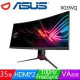 ASUS 華碩 ROG STRIX XG35VQ 35型VA曲面100Hz電競液晶螢幕