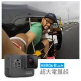【GoPro】HERO6 Black 超大電量組-HERO6黑+雙充+電池+32G