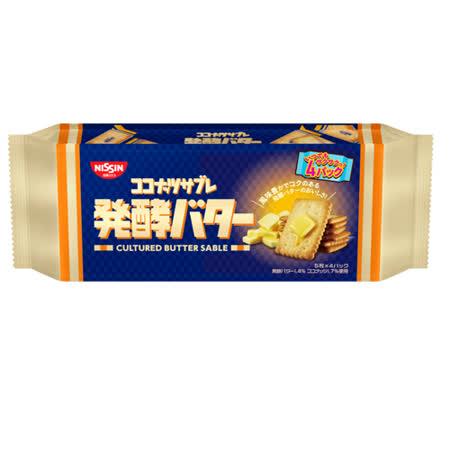 日清可口奶滋-奶油椰子120g