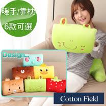 棉花田<BR>可愛造型多功能暖手抱枕