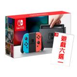 任天堂 Nintendo Switch主機 (電光紅&電光藍) +遊戲6選1