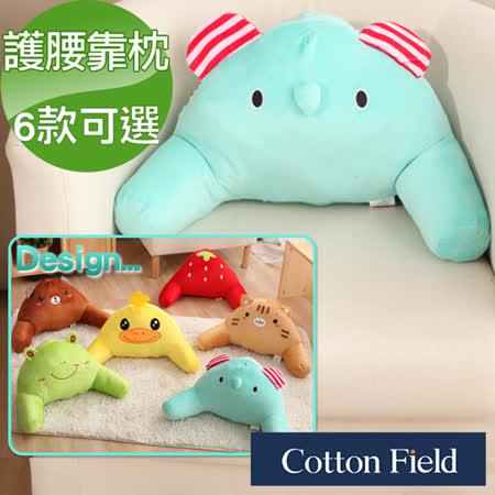 团购【棉花田】可爱造型护腰靠枕-多款可选(2入)