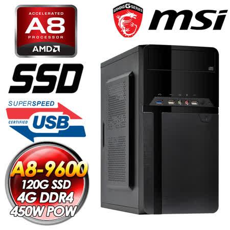 微星A320平台【正義聯盟】 AMD A8-9600 四核心 120G SSD 4G DDR4 450W 全新AM4四核影音娛樂主機