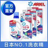 【日本P&G】全新Ariel 超濃縮洗衣精 1+5件組 (910gx1瓶+補充包720gx5包)