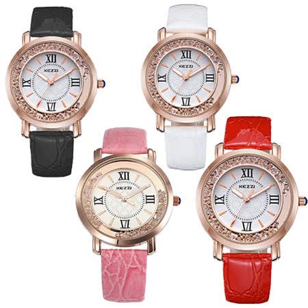 【17mall】珂紫KEZZI罗马复古创意流沙水钻皮带石英手表 (多色可选)