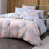 MONTAGUT-波昂的春季-100%純棉兩用被床包組(加大)