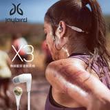 【Solar】Jaybird X3 無線藍芽運動耳機,防汗,路跑,慢跑,馬拉松,跑步,單車