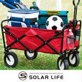 【Solar】多功能露營拖車