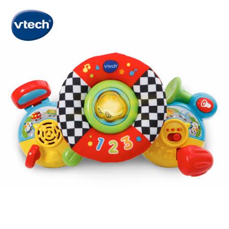 【Vtech】寶寶帥氣方向盤