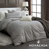 《HOYACASA時尚覺旅》單人銀河灰300織長纖細棉被套床包三件組