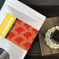 【好日好食】好飲系列 手工香柚檸檬黑糖(3盒入)