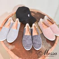 【Messa米莎專櫃女鞋】MIT 萊卡2way兩穿踩腳懶人鞋-三色