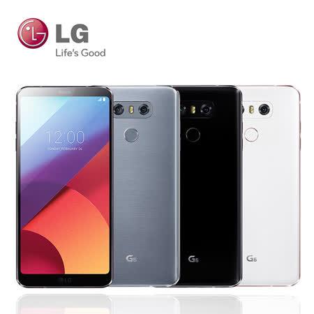 LG G6 (4G/64G版) 全視野5.7吋4G全頻雙卡智慧機 【贈-16G記憶卡】