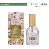 蕾莉歐 玫瑰香水50ml