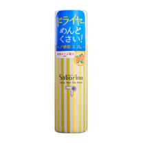 BCL SABORINA快乾護髮噴霧 160G