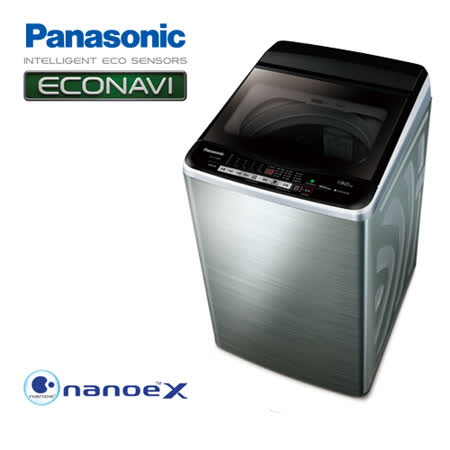 含基本安裝 Panasonic 國際牌 14公斤 Nanoe X雙科技變頻洗衣機 不銹鋼 NA-V158EBS-S