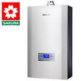 ★SAKURA櫻花 16公升渦輪增壓智能恆溫熱水器DH1693/DH-1693 送Mdovia吸塵器+安裝
