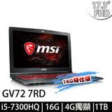 msi微星 GV72 7RD-1430TW 17.3吋 i5-7300HQ GTX1050 WIN10電競筆電(16G特仕版)