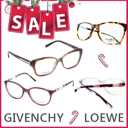 國際精品聯合特賣GIVENCHY / LOEWE 時尚光學眼鏡(多款任選)