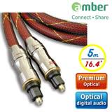 amber 極高品質光纖數位音訊傳輸線角型接頭Toslink對Toslink,PREMIUM Optical Digital Audio S/PDIF Cable-【5m】