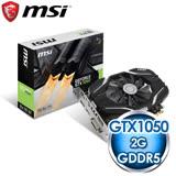 MSI 微星 GTX 1050 2G OC PCIE 顯示卡《原廠註冊四年保固》