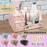 【FL生活+】DIY木質韓版化妝品面紙收納盒(FL-075)