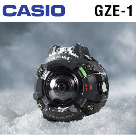 CASIO GZE-1  運動攝影機 防水 防震 耐寒 美顏 G'z EYE 公司貨-送64G記憶卡+專用電池+座充+讀卡機+清潔組+迷你腳架
