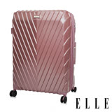 ELLE 法式V型鐵塔系列-第二代升級版霧面純PC防刮耐撞行李箱/旅行箱25吋-乾燥玫瑰 EL31199