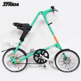 STRiDA 速立達 18吋SX 折疊碟剎單車-前後叉截色橘-薄荷綠