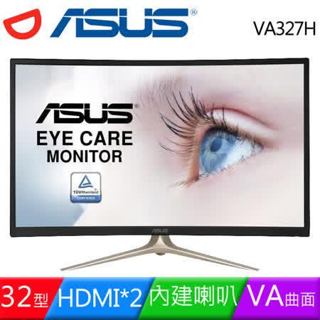 ASUS 華碩 VA327H 32型VA曲面雙HDMI液晶螢幕